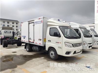 程力国六3米2福田祥菱M1后双轮冷藏车厂家报价