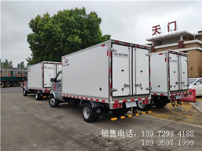 程力国六3米2长安神祺后双轮冷藏车厂家配置价格
