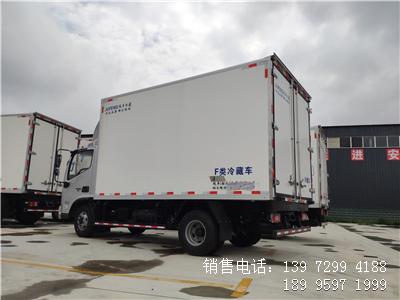 程力国六4米2福田欧马可S3肉钩冷藏车厂家参数价格