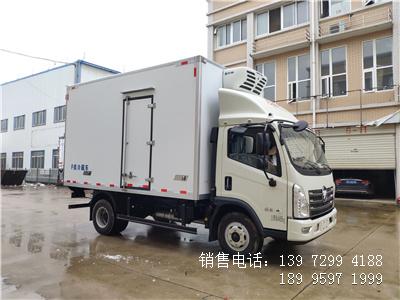 程力4米2福田时代领航肉钩冷藏车厂家报价