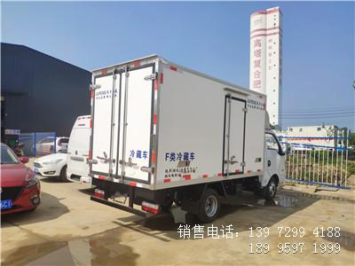 程力国六3米5东风途逸雪糕冷藏车厂家报价