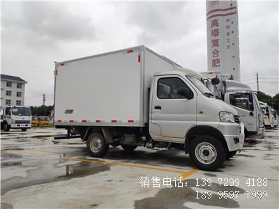 程力国六3米2长安冷藏车厂家报价图片配置