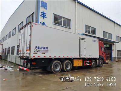 程力国六9米6东风天龙KL前四后八肉钩冷藏车厂家报价配置