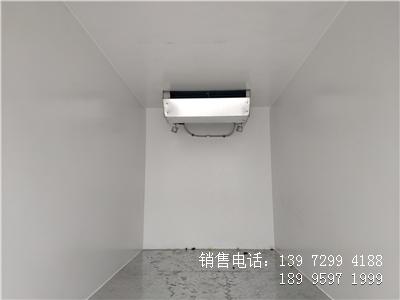 程力国六3米5东风途逸冷藏车厂家报价配置