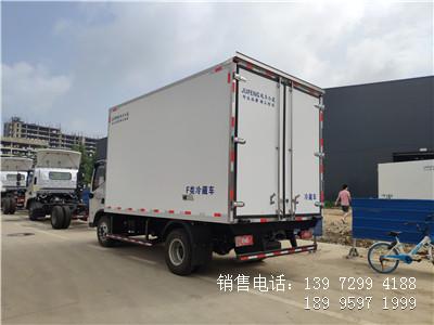 程力4米2蓝牌福田奥铃CTS海鲜冷藏车厂家报价
