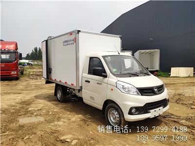 程力国六3米福田祥菱V1雪糕冷藏车厂家报价