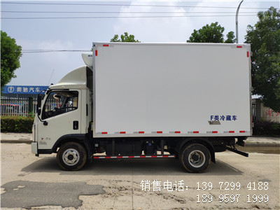 程力4米2福田时代领航海鲜冷藏车厂家价格配置
