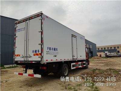 程力国六7米6解放J6L海鲜冷藏车厂家报价