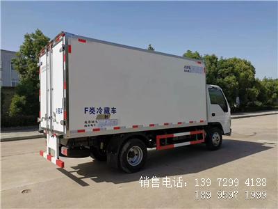 程力蓝牌国六4米2五十铃100P药品冷藏车厂家报价配置