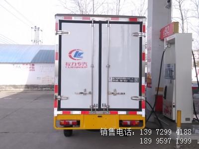 程力3米江淮康铃X1肉钩冷藏车生产厂家电话