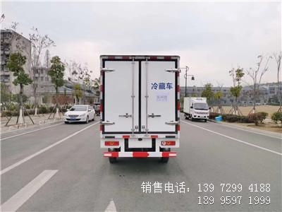 程力国六3米福田祥菱V1海鲜冷藏车厂家价格参数