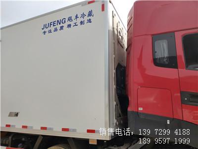 程力国六9米6东风天龙KL前四后八猪肉冷藏车厂家参数