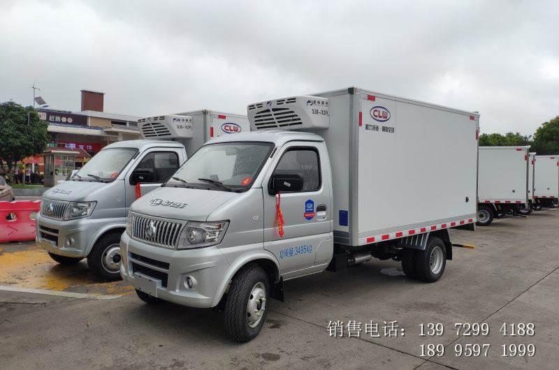 2020年全新长安冷藏车-长安冷藏车厂家-长安冷藏车价格