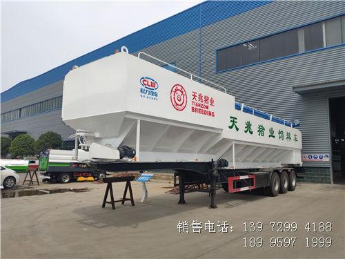 30吨半挂饲料车价格-半挂散装饲料车厂家-半挂散装饲料运输车