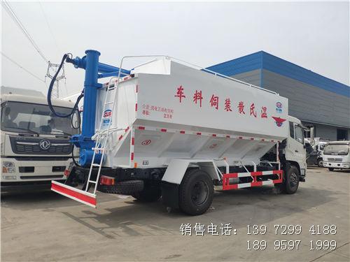 全新12吨饲料车-东风饲料车厂家-东风天锦散装饲料车价格