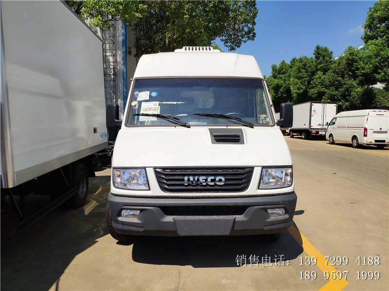 2020新款面包依维柯冷藏车-依维柯冷藏车价格-南京依维柯冷藏车厂家