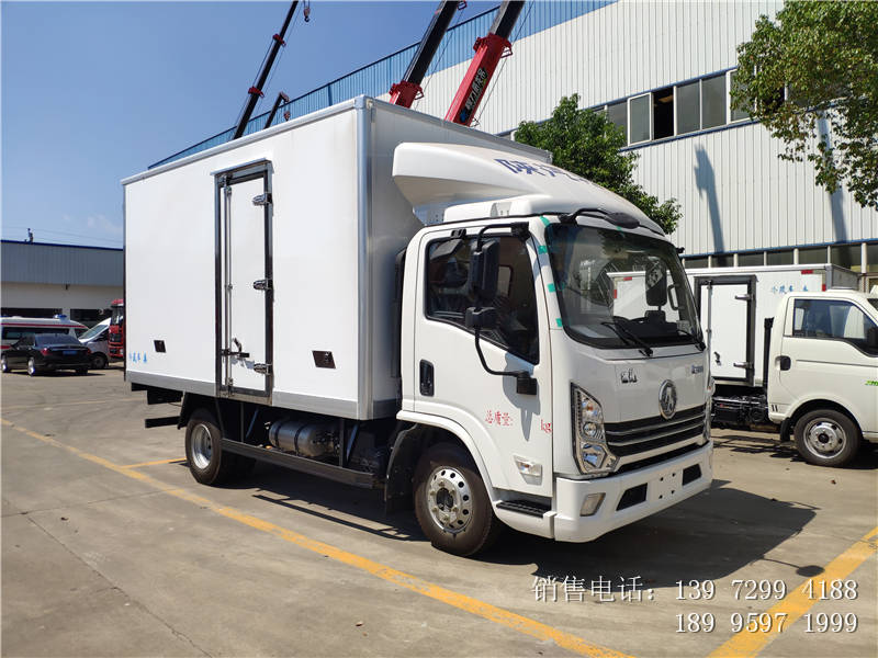 新款国六陕汽德龙K3000冷藏车-陕汽德龙冷藏车价格-陕汽德龙冷藏车厂家
