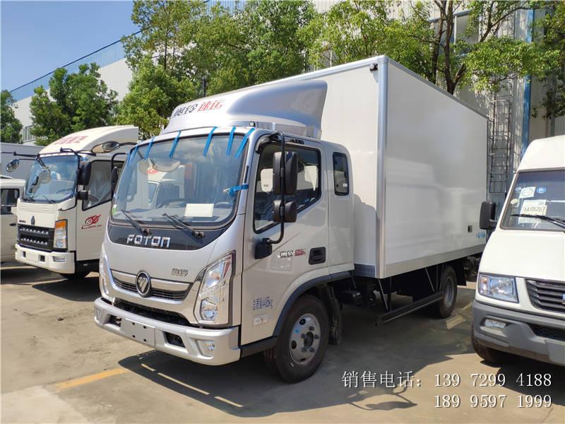 福田速运一排半冷藏车-福田排半冷藏车价格-福田速运排半冷藏车厂家