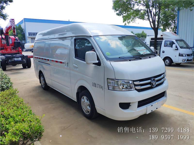 国六福田面包冷藏车-程力福田风景G7冷藏车价格-福田风景G7冷藏车厂家