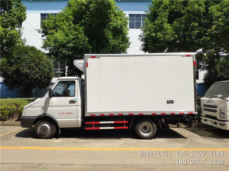 2020最新款依维柯冷藏车-箱式依维柯冷藏车价格-程力依维柯冷藏车厂家