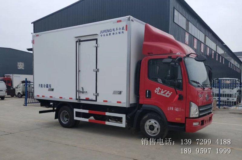 蓝牌解放虎VH4.2米冷藏车-解放虎VH4米2冷藏车价格-解放虎VH肉钩冷藏车厂家