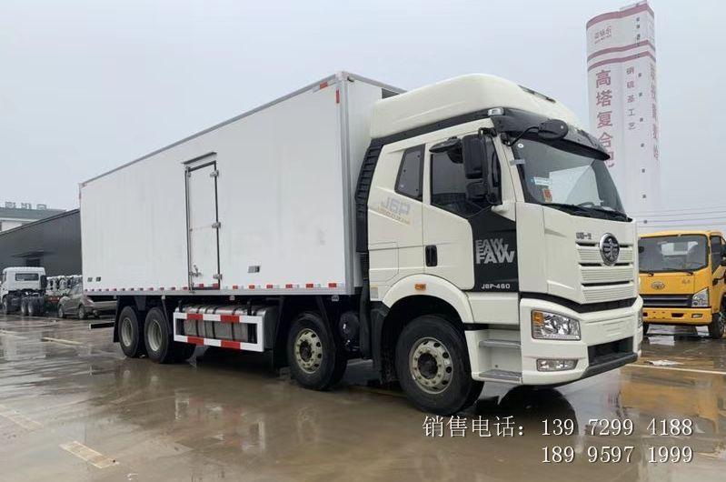 2020新款国六解放J6P9米6冷藏车-解放J6冷藏车配置-解放J6肉钩冷藏车厂家