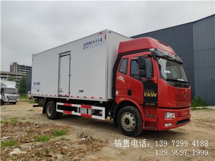 解放J6L冷藏车-解放J6L冷藏车价格-解放J6L冷藏车厂家
