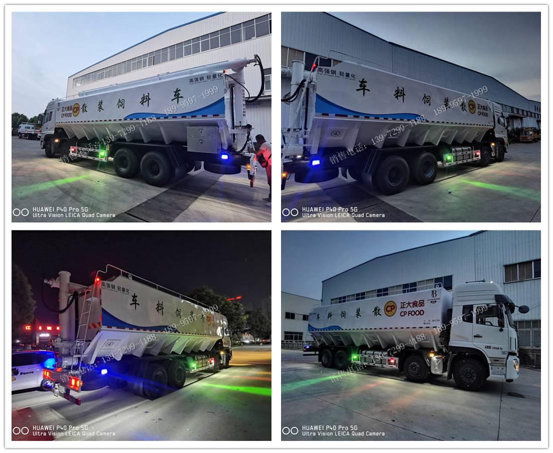 东风天龙前四后八散装饲料运输车的特点及优势