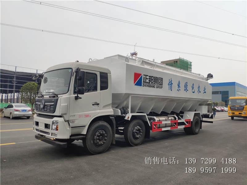 15吨散装饲料车-15吨散装饲料车价格-15吨散装饲料车厂家
