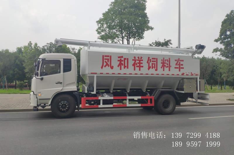 东风天锦10吨散装饲料车-东风天锦10吨散装饲料车价格-东风天锦10吨散装饲料车厂家