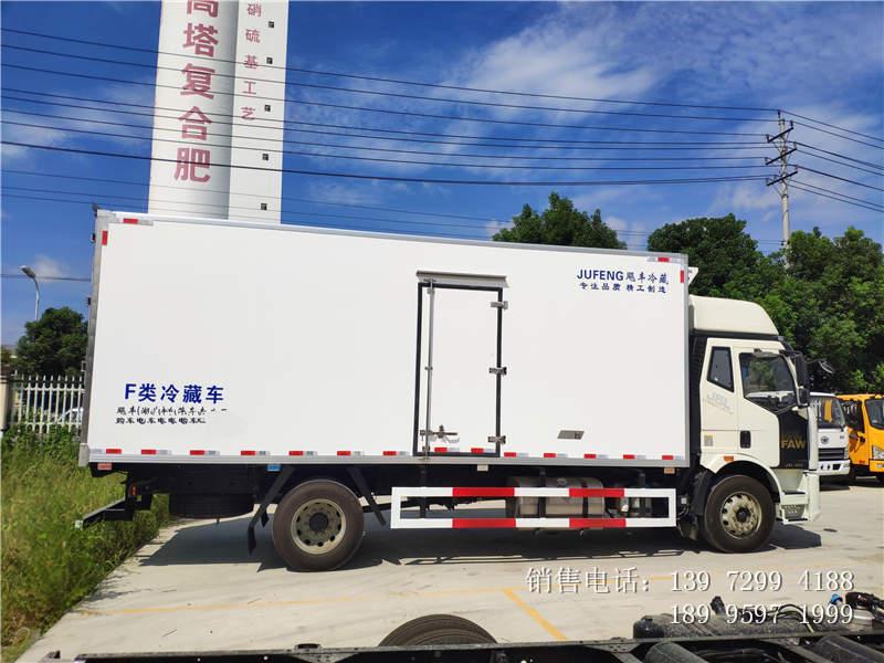 解放J6L6.8米冷藏车-解放J6L6.8米冷藏车价格-解放J6L6.8米冷藏车厂家