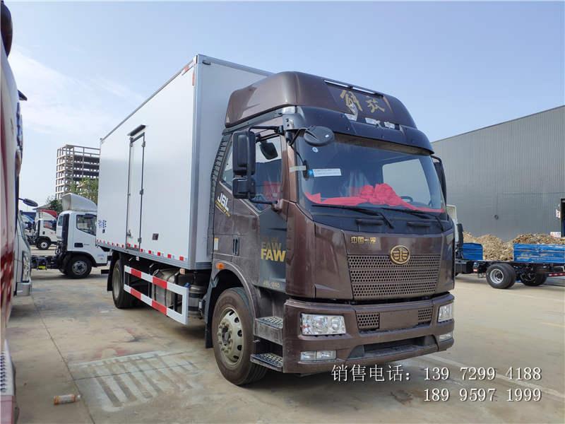 解放6.8米冷藏车图片-解放6.8米冷藏车价格-解放6.8米冷藏车厂家