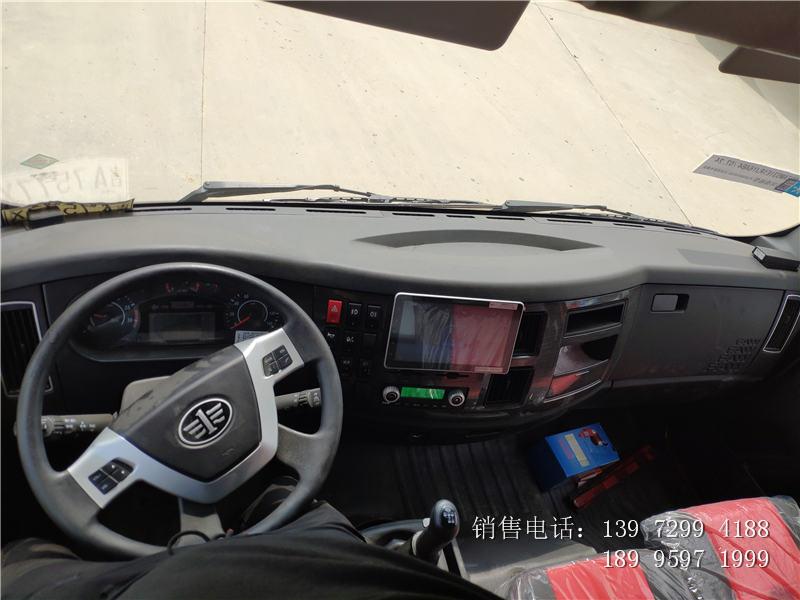 6.8米解放冷藏车-6.8米解放冷藏车价格-6.8米解放冷藏车厂家