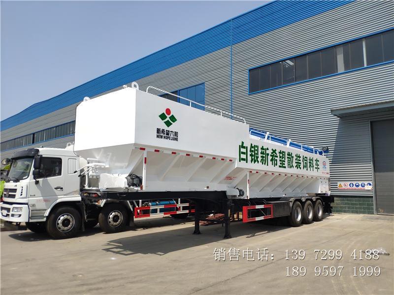 30吨半挂散装饲料车价格-30吨半挂散装饲料车厂家