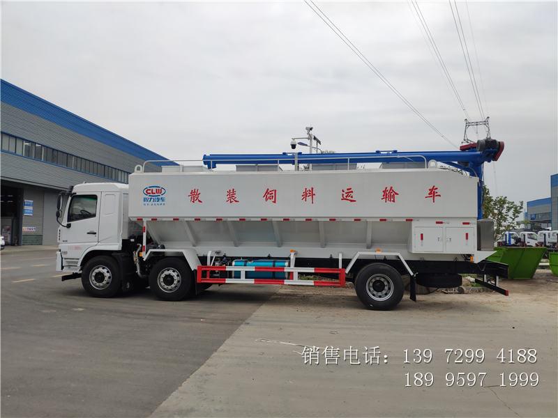 15吨陕汽散装饲料车价格-15吨陕汽散装饲料车厂家