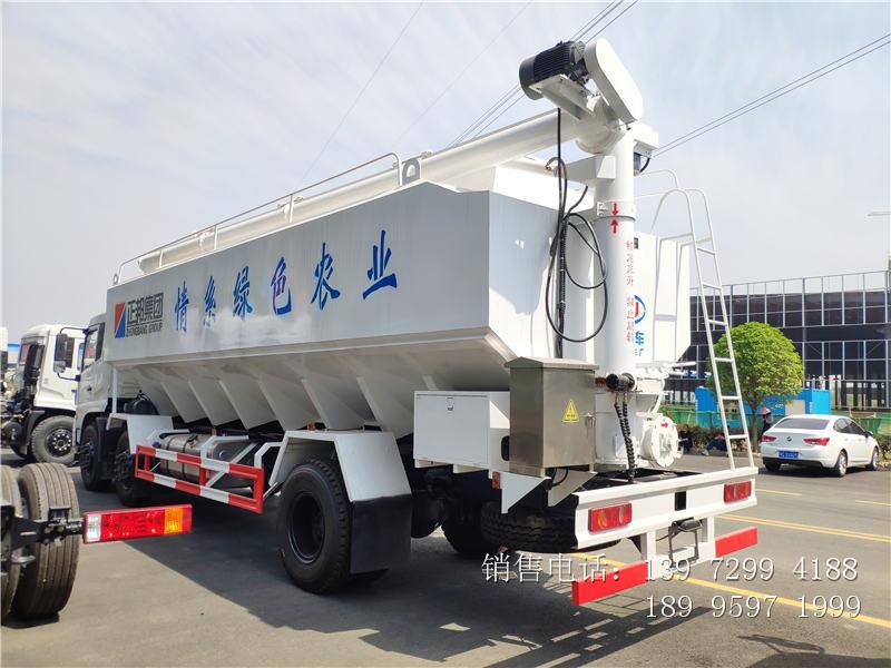 15吨小三轴散装饲料车价格-15吨小三轴散装饲料车厂家