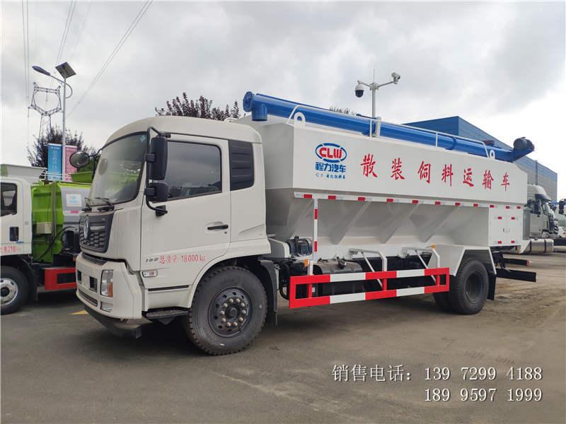 东风天锦10吨散装饲料车推荐