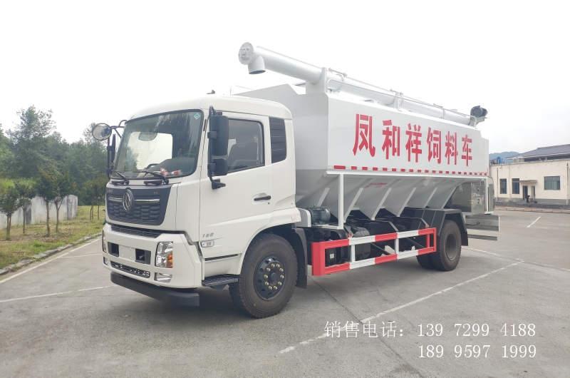 12吨东风天锦散装饲料车价格厂家介绍