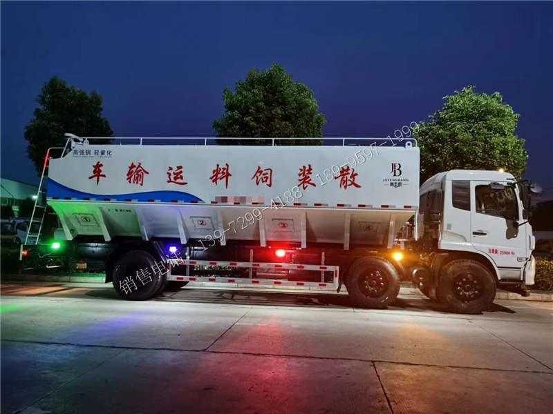 15吨散装饲料车新品推荐