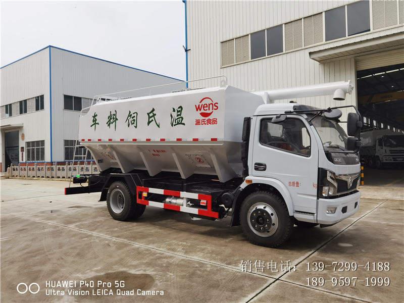 7吨散装饲料车报价厂家配置