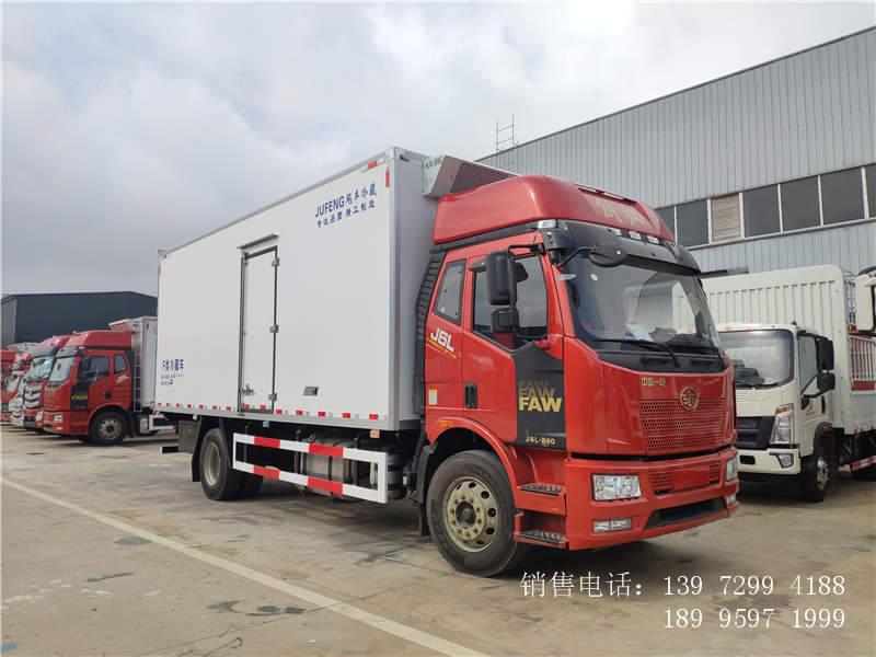 6.8米解放J6L冷藏车厂家-6.8米解放J6L冷藏车图片-6.8米解放J6L冷藏车配置