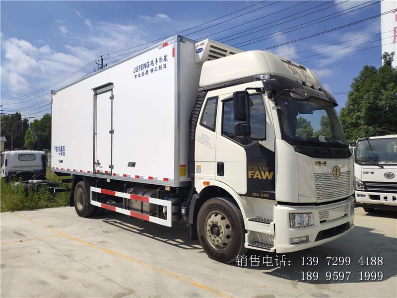 解放6.8米冷藏车厂家报价解放6.8米冷藏车图片配置