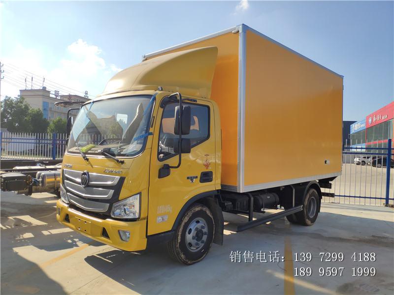 4米2福田欧马可冷藏车厂家报价-4米2福田欧马可冷藏车图片配置