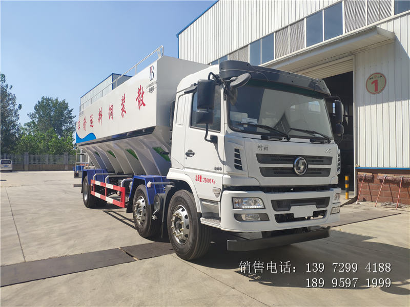 32方陕汽轩德X6散装饲料车价格-32方陕汽轩德X6散装饲料车厂家