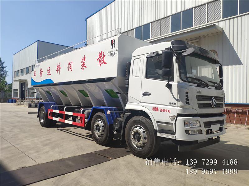 2020年火爆陕汽轩德15吨散装饲料车新品发布