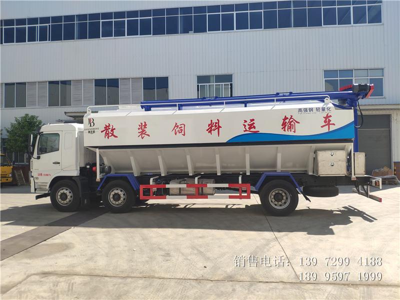 陕汽轩德15吨散装饲料车价格-陕汽轩德15吨散装饲料车厂家