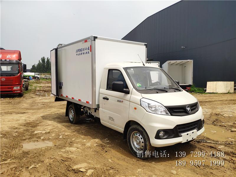 最新款国六汽油福田祥菱V1冷藏车厂家产品介绍