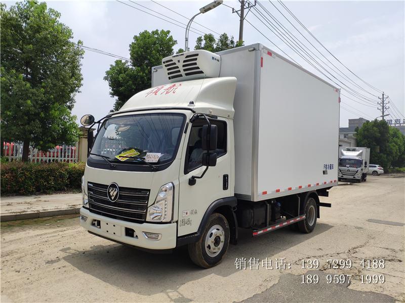 新款宽体福田时代领航4.2米冷藏车厂家直销