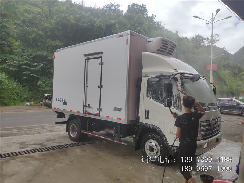 4.2米福田时代领航冷藏车顺利交车