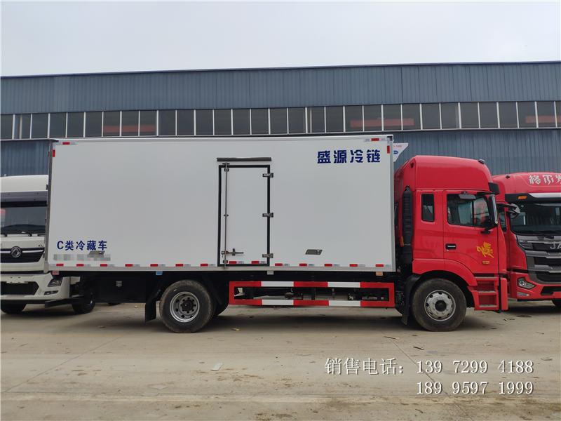 6.8米江淮格尔发冷藏车价格-6.8米江淮格尔发冷藏车厂家